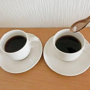 塩コーヒー