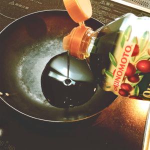 オリーブオイル芋ようかん
