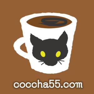 coccha55アイコン