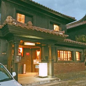 会津壱番館