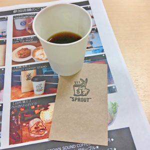 試し飲みコーヒー
