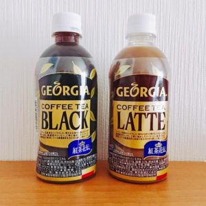 GEORGIA COFFEE TEA