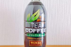 Wanda Tea coffee
