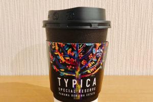 ローソン500円コーヒー