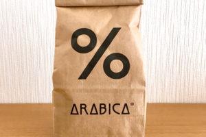 アラビカコーヒー