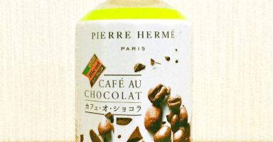 カフェ・オ・ショコラ